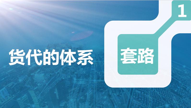 最好的深圳海運貨代公司